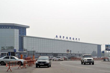 Аэропорт казино иркутск владикавказ комета казино