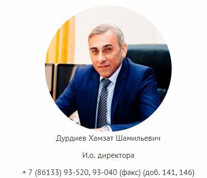 Дурдиев Хамзат Шамильевич