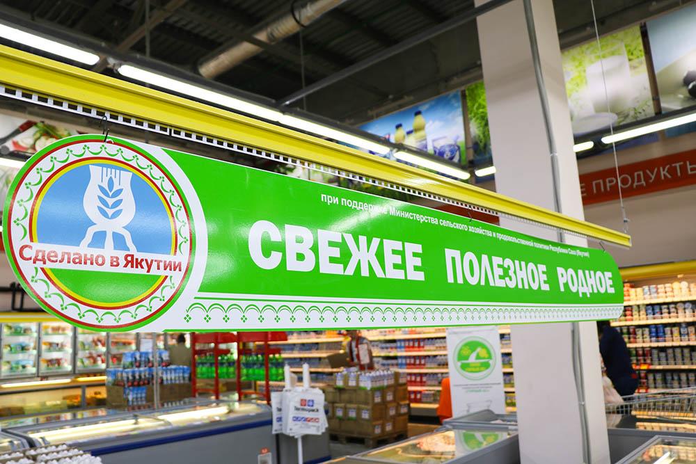 Ростовский губернатор обвинил Кубань вкраже бренда «Сделано наДону»