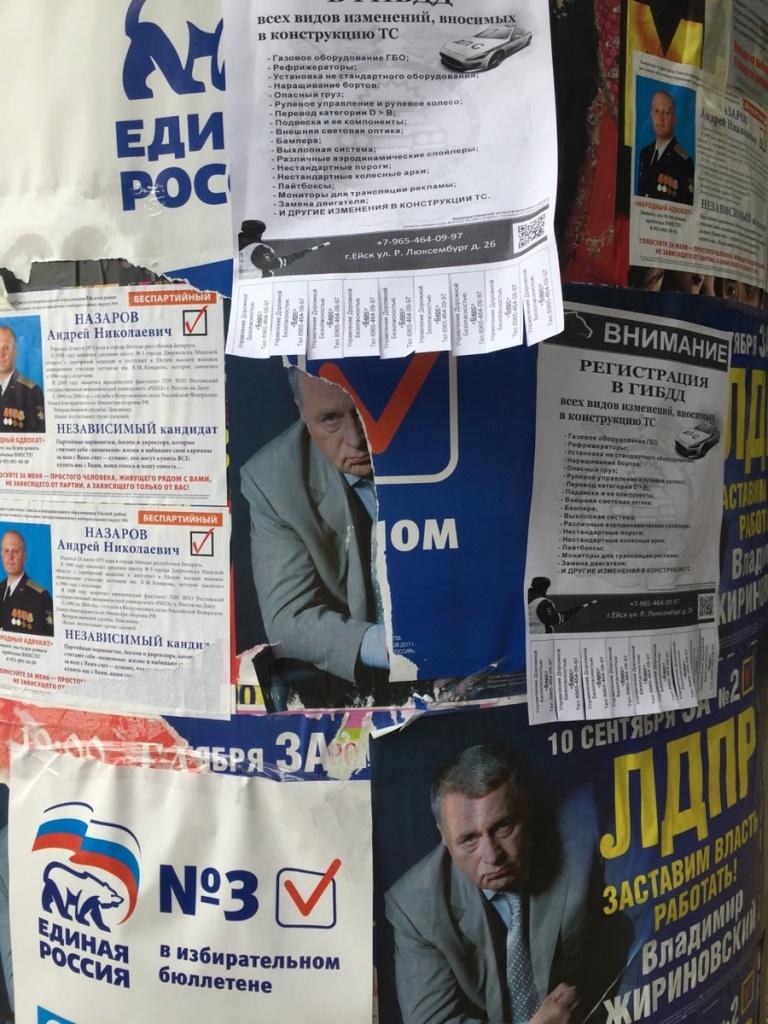 Карту нарушений на выборах ассоциации «Голос» используют в основном для «черного пиара»