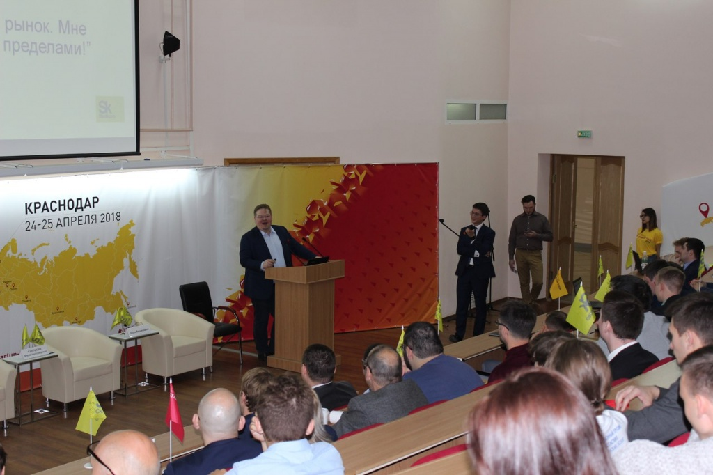 Советник президента фонда «Сколково» вКраснодаре пообщался смолодыми предпринимателями
